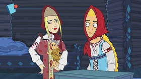 René a Erika